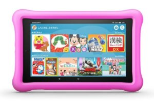 Fire HD 8タブレット キッズモデル ピンク