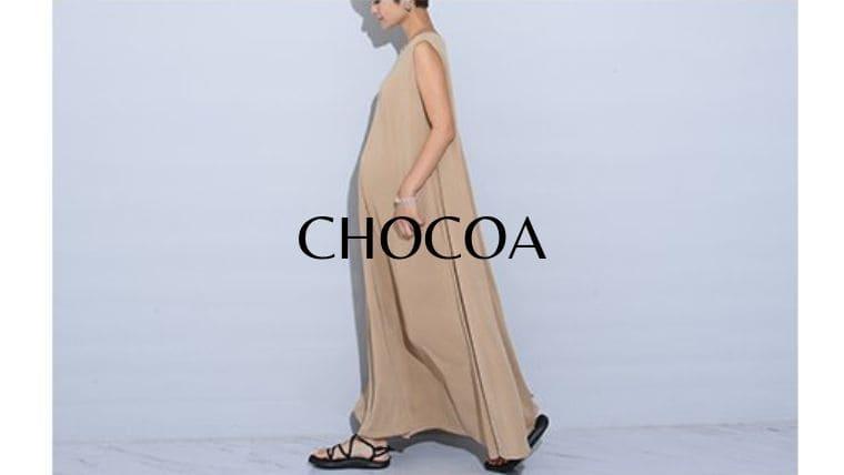 マタニティウェア CHOCOA チョコア
