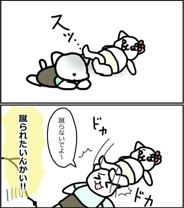 兄弟 育児漫画2