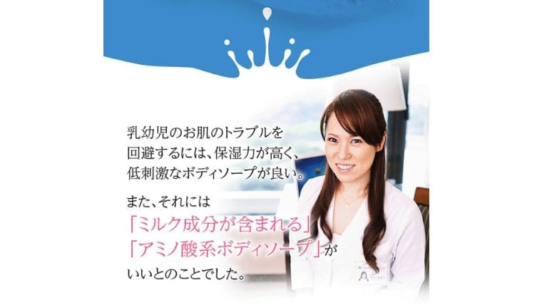 ルレシャン 竹中美恵子先生 肌トラブルについて