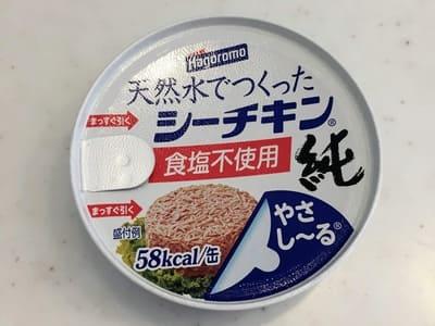 コープ離乳食 食塩不使用シーチキン 缶詰