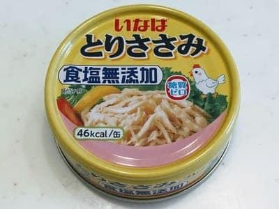 コープ離乳食 とりのささみ 缶詰