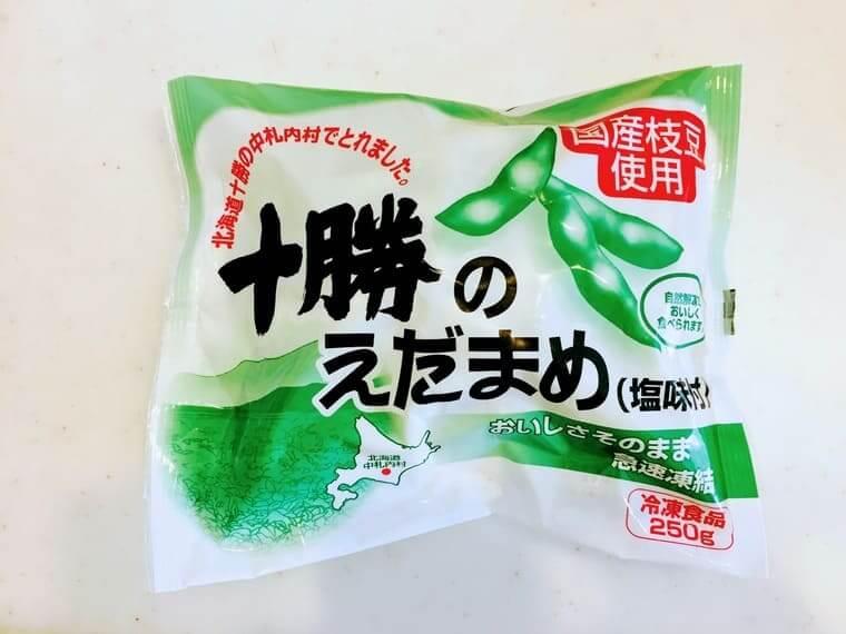 コープの幼児食 枝豆