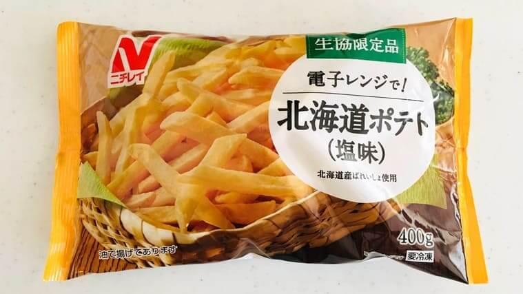 コープの幼児食 フライドポテト