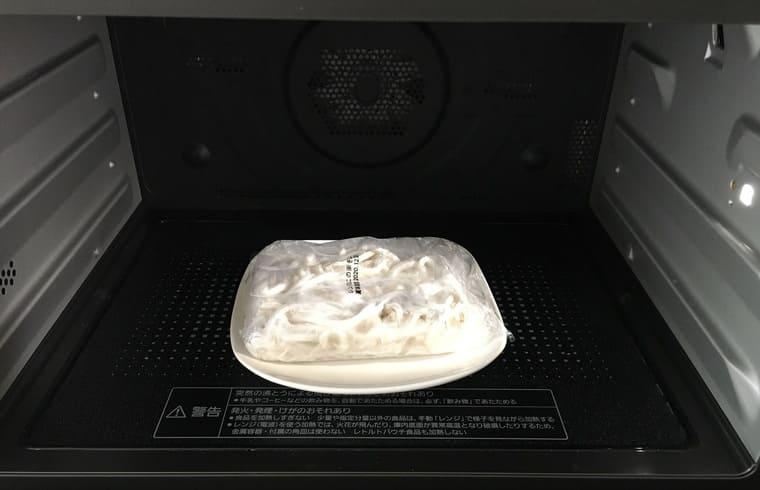 コープの幼児食 冷凍うどん