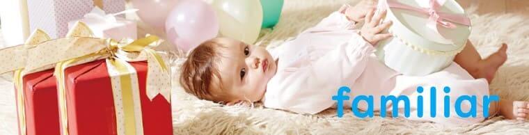 ファミリア 出産祝い ベビー服