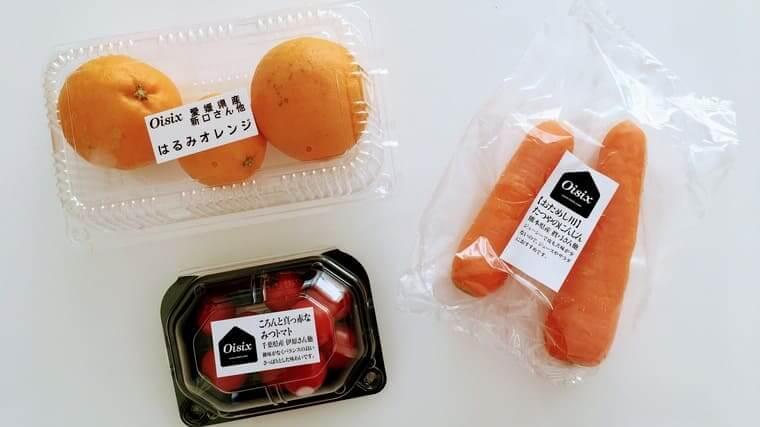 オイシックスお試し 野菜と果物