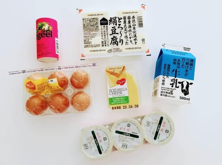 オイシックスのお試し 乳製品と卵